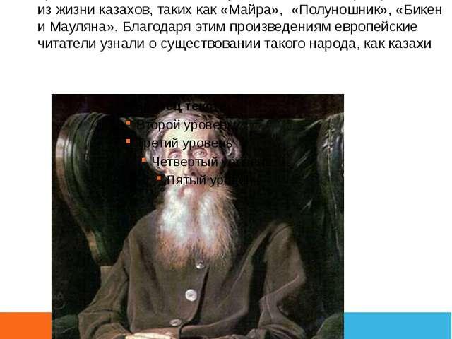 ДАЛЬ ВЛАДИМИР ИВАНОВИЧ (1801-1872) русский учёный и писатель. Прославился как...