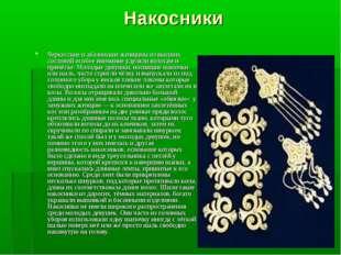 Накосники Черкесские и абазинские женщины из высших сословий особое внимание