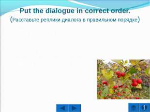Put the dialogue in correct order. (Расставьте реплики диалога в правильном п