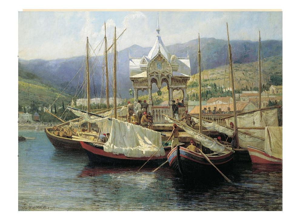 Крым в литературе и искусстве Крым— родина многих народов и культур, начиная...