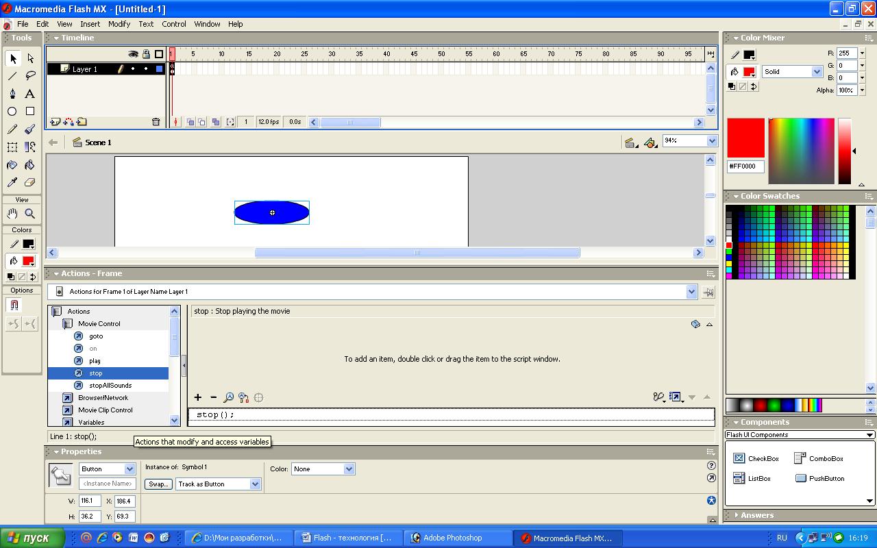 hello_html_7fa2a4.png