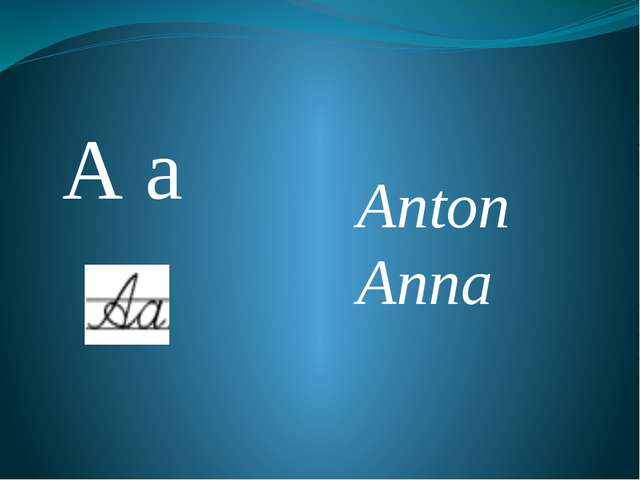 А а Anton Anna
