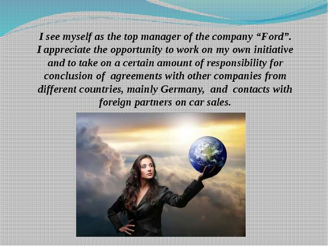"I see myself as the top manager of the company ""Ford"". I appreciate the oppor..."