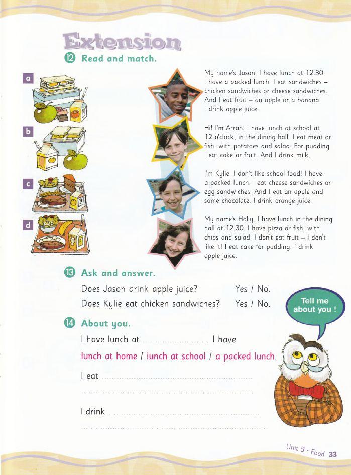игры по теме знакомство английскому языку