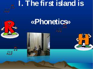 I. The first island is «Phonetics»