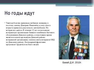 11. Медаль – 60 лет Вооружённых сил СССР Страна: СССР Тип: медаль Статистика