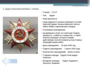 14. Медаль – 200 лет МВД России Страна: Российская Федерация Тип: Медаль Мини