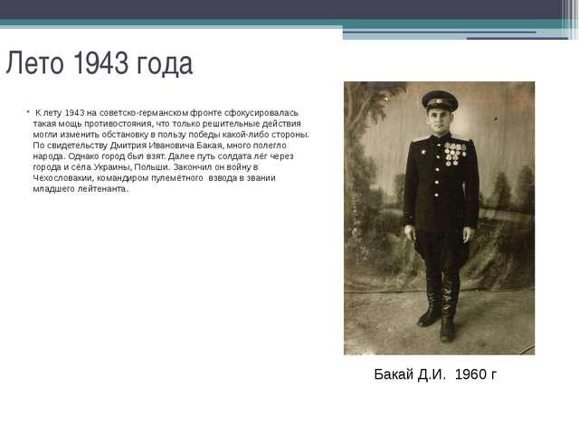 9. Медаль – 50 лет Вооружённых сил СССР Страна: СССР Тип: медаль Кому вручает...