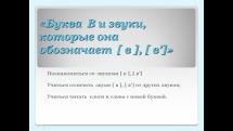 hello_html_535ceccd.png