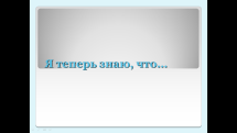 hello_html_m4a51a772.png