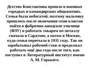 Детство Константина прошло в военных городках и командирских общежитиях. Семь