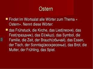 Ostern Findet Im Wortsalat alle Wörter zum Thema « Ostern». Nennt diese Wörte