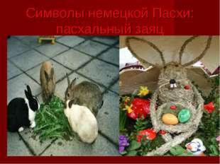 Символы немецкой Пасхи: пасхальный заяц