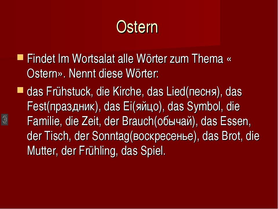 Ostern Findet Im Wortsalat alle Wörter zum Thema « Ostern». Nennt diese Wörte...