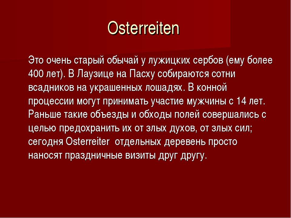 Osterreiten Это очень старый обычай у лужицких сербов (ему более 400 лет). В...