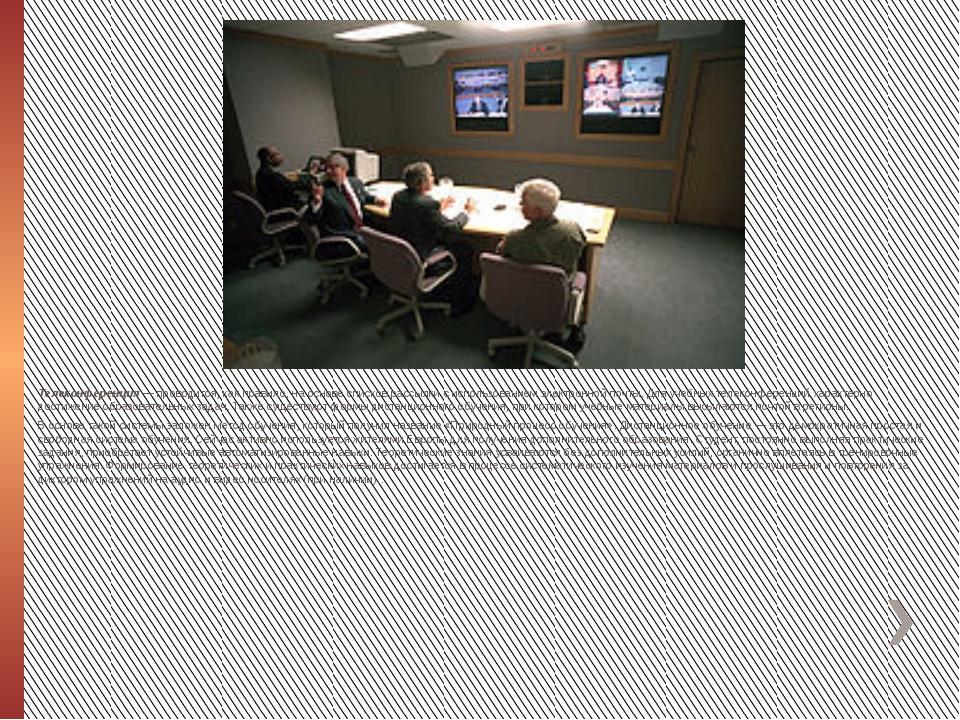 Телеконференция— проводится, как правило, на основе списков рассылки с испол...
