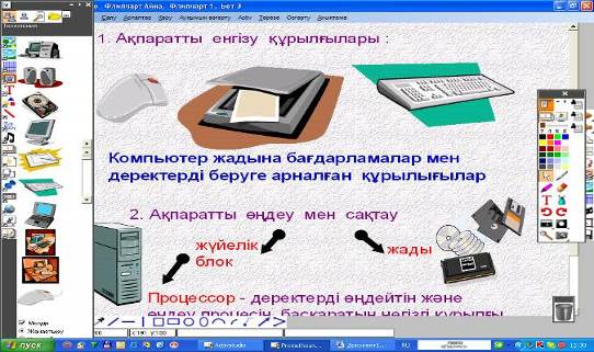 hello_html_55633384.jpg