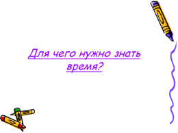 hello_html_m6bba823a.png