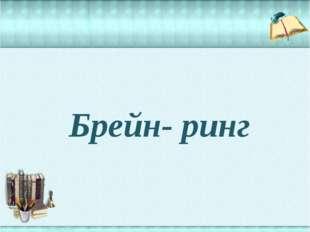 Сколько на территории Тюменского района населенных пунктов? ТЕРРИТОРИИ 20 бал