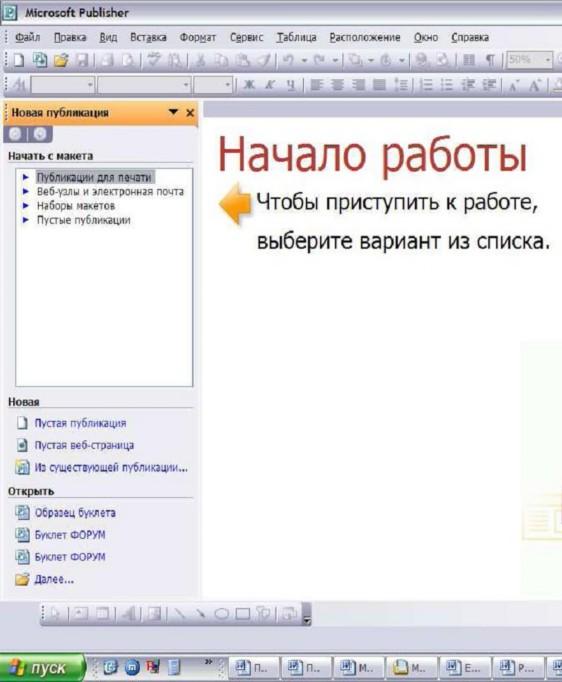 hello_html_m30ca61bf.jpg