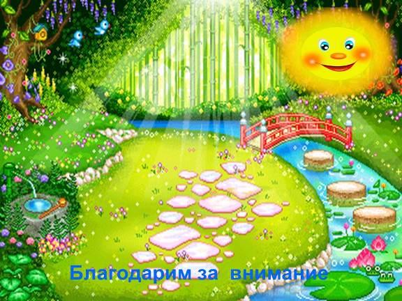 hello_html_mbe6272.jpg