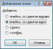 hello_html_1dc21325.png