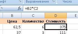 hello_html_m176b28f2.png