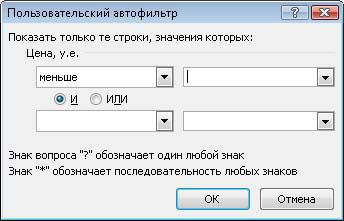 hello_html_m2887e221.jpg
