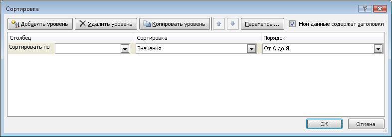 hello_html_m3155fbac.jpg