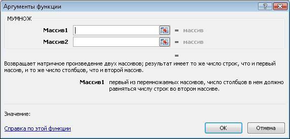 hello_html_m39bc906b.jpg