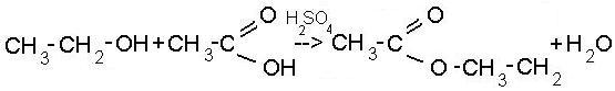 реакция с карбоновыми кислотами