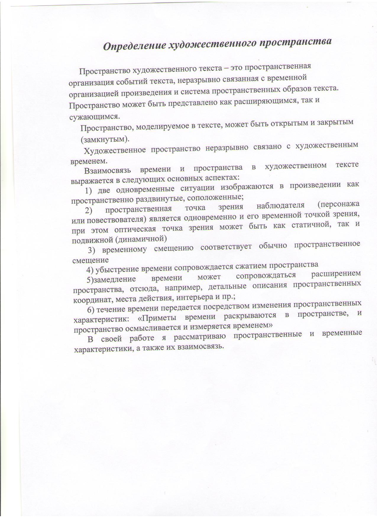 C:\Documents and Settings\Иван\Рабочий стол\gtlcjdtn\изображение 003.jpg