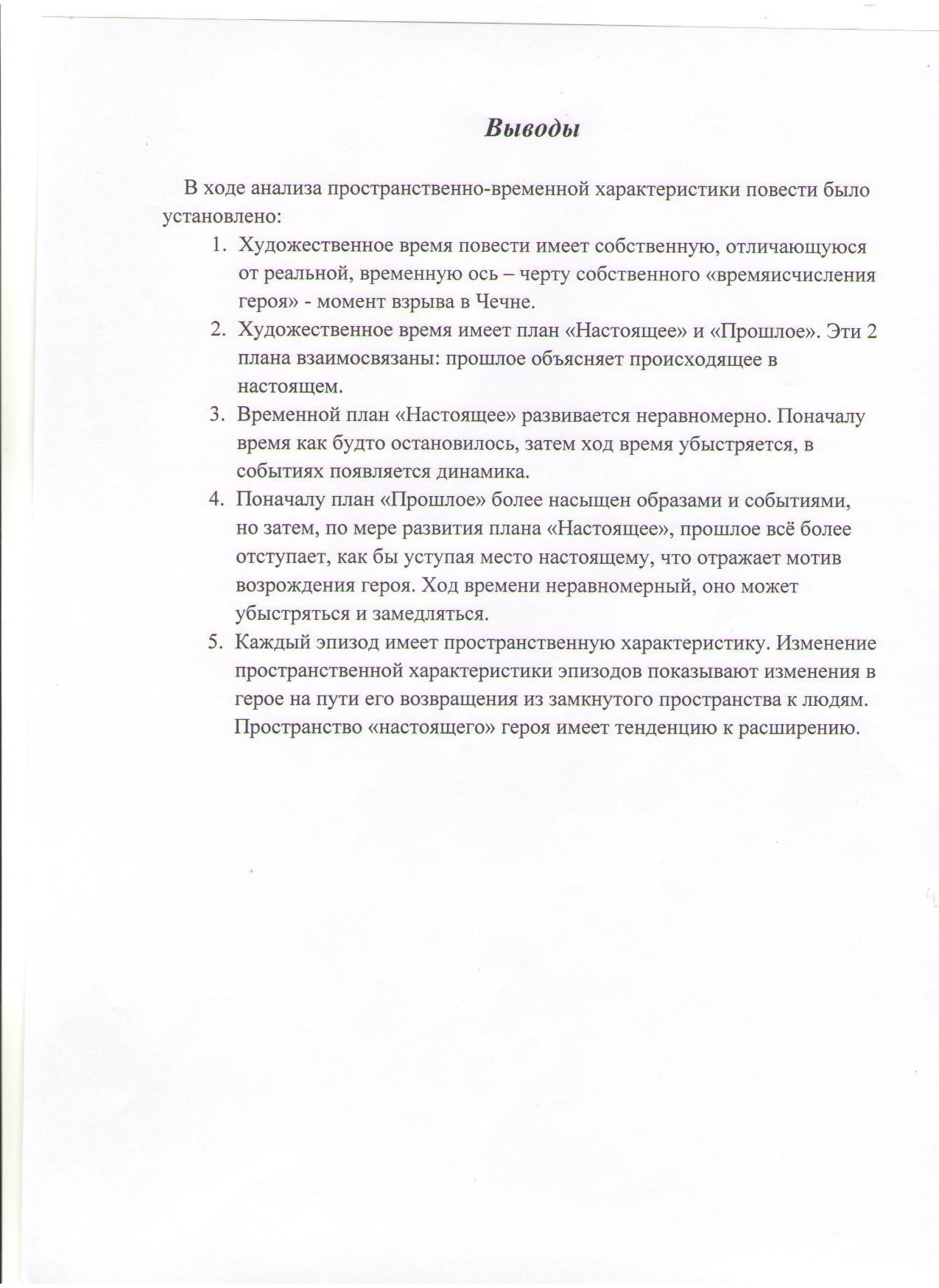 C:\Documents and Settings\Иван\Рабочий стол\gtlcjdtn\изображение 011.jpg