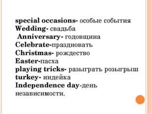 special occasions- особые события Wedding- свадьба Anniversary- годовщина Cel