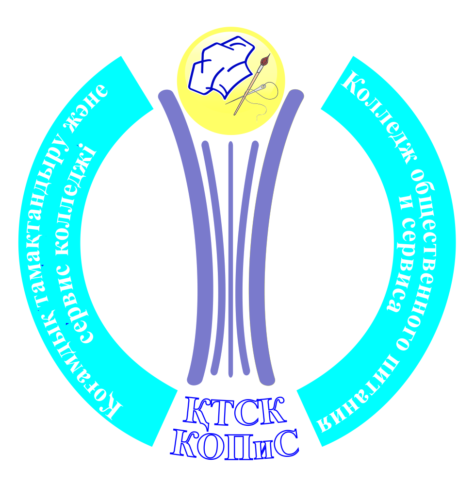 C:\Users\user\Desktop\логотип - КОПиСа 2 (2).jpg