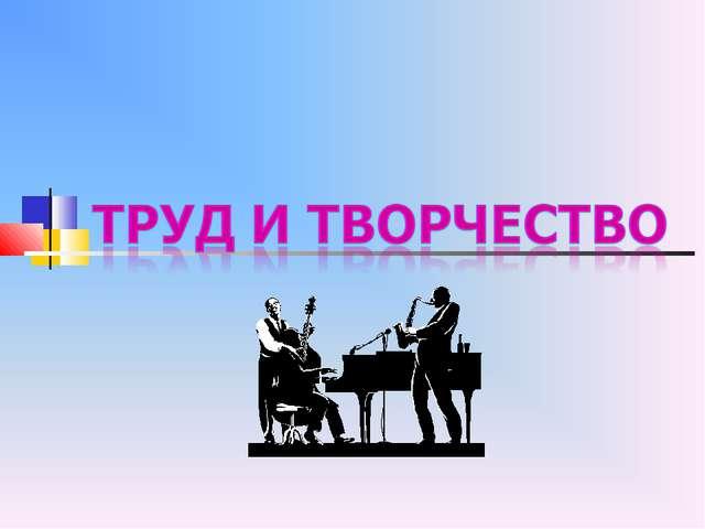 """подготовила Спиридонова Н.Н.- учитель МОУ """"СОШ №4"""""""