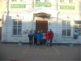 Ответ : Местонахождение: ул. Шолохова, 13 1900 г. Расположен в центре, на пе