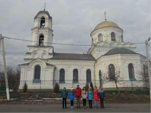 Ответ : Местоположение: ул. Красноармейская 1903 г Расположена на возвышеннос