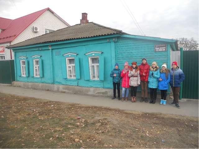 Ответ : Местонахождение:ул. Дзержинского, 49 КИЩЕНКО Александр Михайлович(...