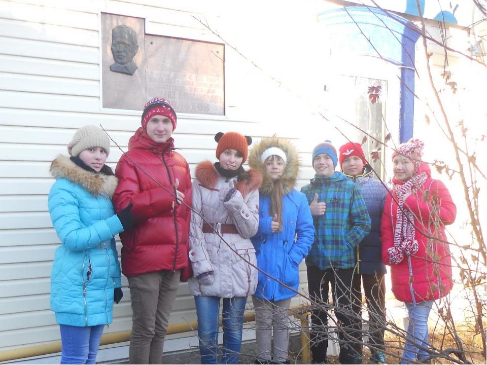 Ответ : Местонахождение:ул. Прокопенко, 15 Дом, в котором жил писатель, — о...