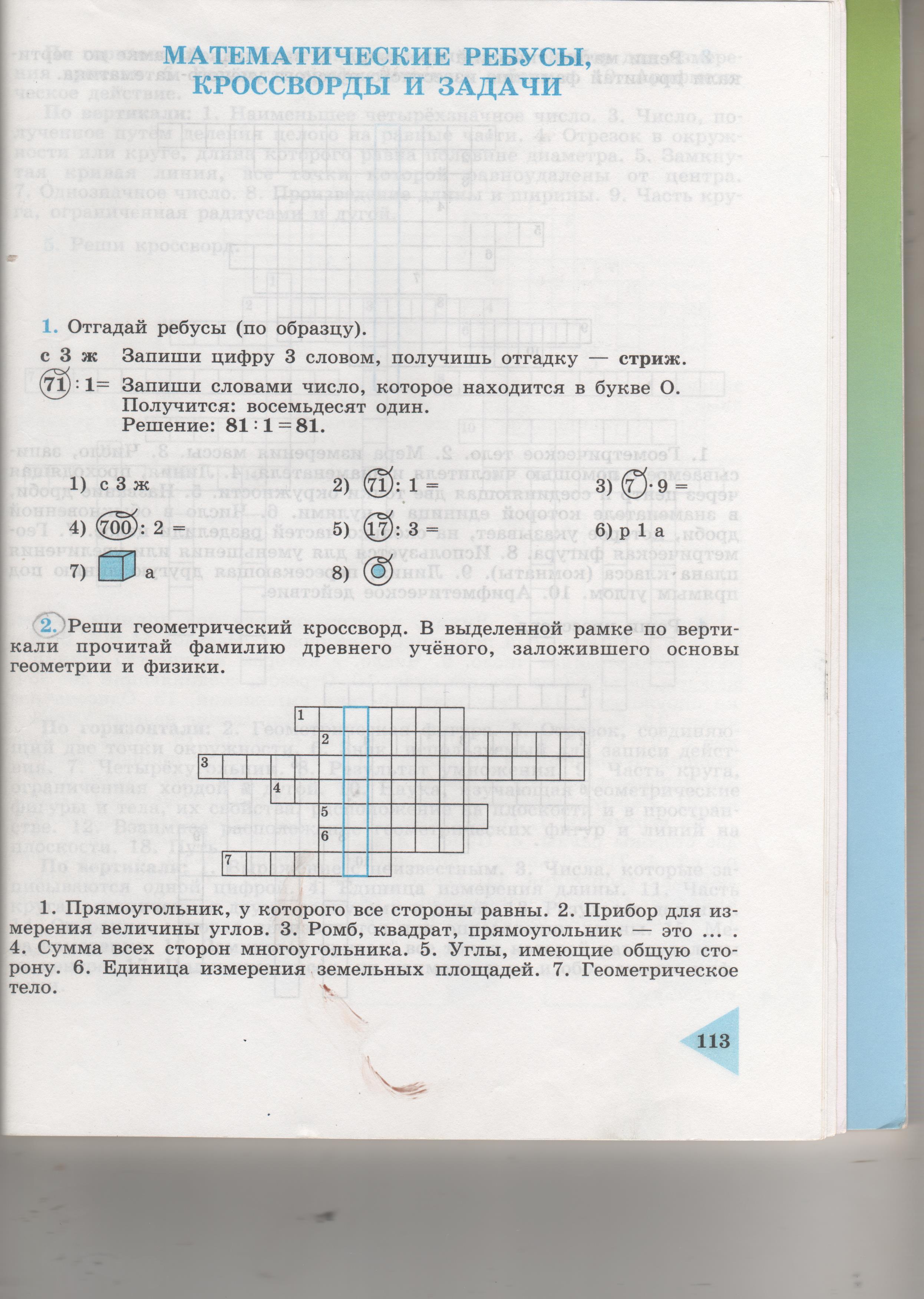 hello_html_m2b526a0e.jpg