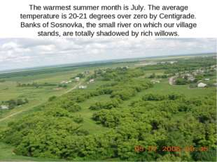 The warmest summer month is July. The average temperature is 20-21 degrees ov