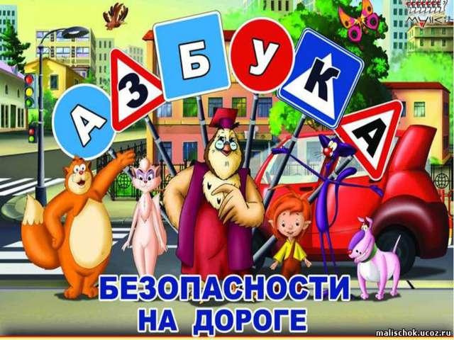 http://malischok.ucoz.ru/_si/0/51788208.jpg