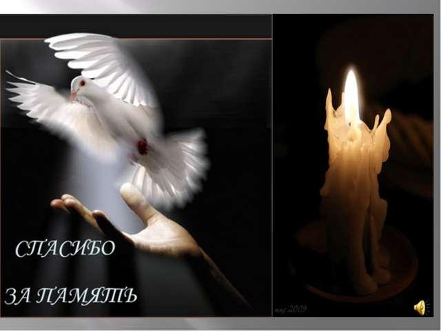 В 19:00 27 января в окнах петербуржцев зажгутся свечи в память о героических...