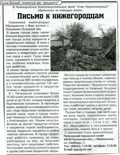 http://rogaleva1.ucoz.ru/novoros.jpg