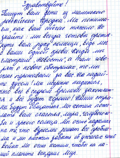 http://rogaleva1.ucoz.ru/D5.jpg