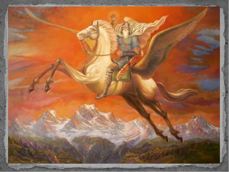 Поздравления битарова с праздником джеоргуба