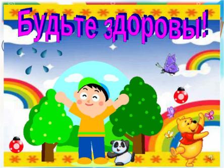 hello_html_m1b0fcd9c.png