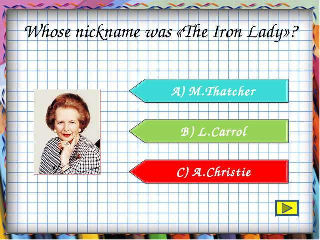 Whose nickname was «The Iron Lady»?