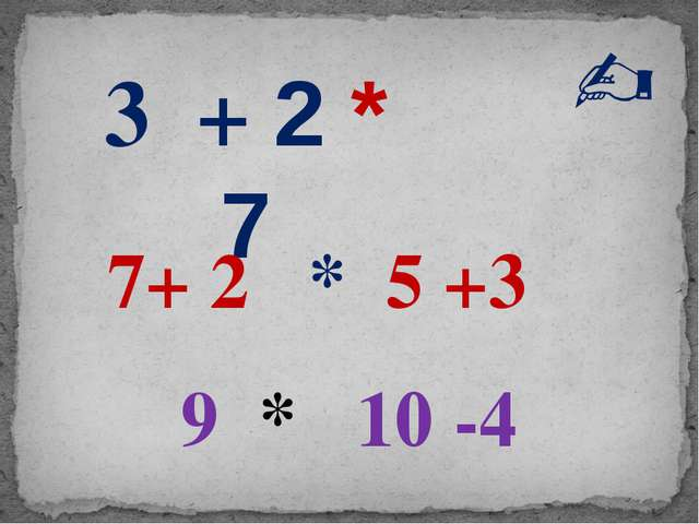 8 7 5 + 4 3 + 4 2 + 6 7 + 1 4 + 4 6 + 1 3 + 5 5 + 2